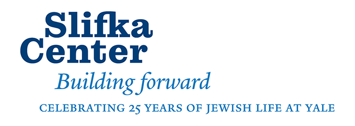 Slifka Center campaign logo